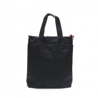 Tote bag rainbow line black